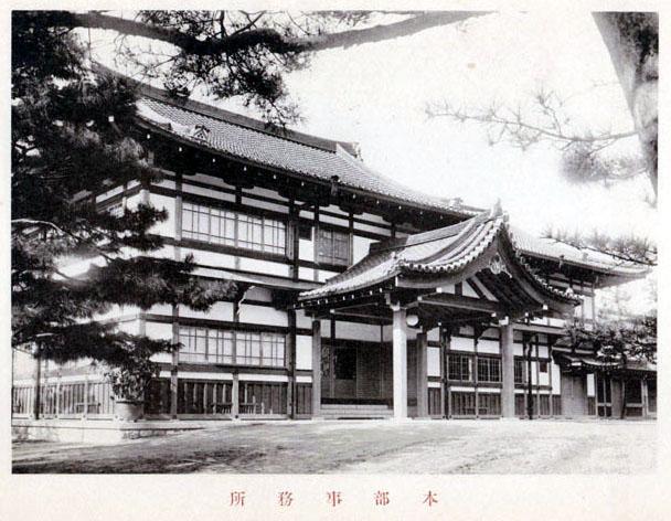 Butokukai_Kyoto